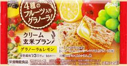 クリーム玄米ブラン  グラノーラ&レモン