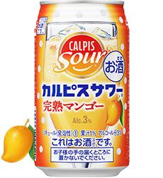 「カルピスサワー」完熟マンゴー