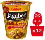 Jagabee【じゃがビー】<ほっかいこがね>