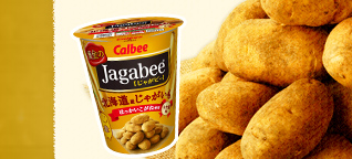 Jagabee(じゃがビー)ほっかいこがね