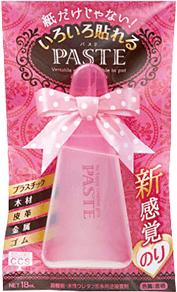 PASTE(パステ)