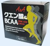 クエン酸&BCAA