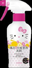 風呂・化粧室用洗剤 シトラス×フローラルの香り