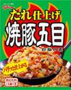 焼豚五目炒飯の素