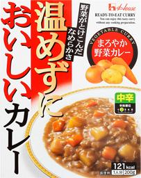 温めずにおいしいカレー <まろやか野菜カレー>