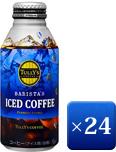 タリーズ コーヒー バリスタズ アイスコーヒー ×24
