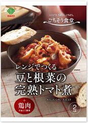 豆と根菜の完熟トマト煮