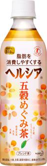 ヘルシア®五穀めぐみ茶