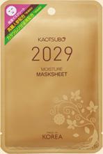 2029 保湿マスクシート