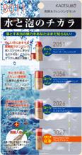 8011 洗顔&クレンジングセット(水と泡のチカラ)