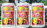 キリン カリブーン グレープフルーツ/パイナップル