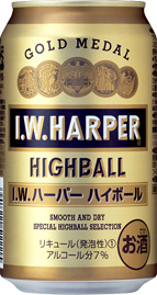 I.W.ハーパー ハイボール
