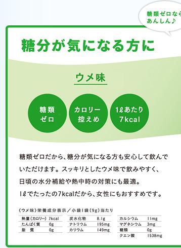 カロリーが気になる方に グレープフルーツ味 カロリー控えめ 1リットル当たり71kcal ビタミンC配合