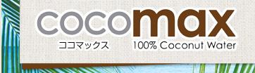 cocomax100%CoconutWater