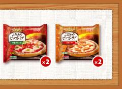 今回モラえるセット内容 「こだわりのピッツェリア」4個セット 「こだわりのピッツェリア マルゲリータ」×2 「こだわりのピッツェリア ピカンテ」×2