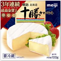 明治北海道十勝カマンベールチーズ 100g
