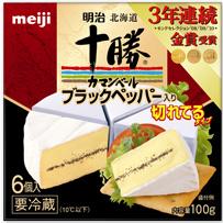 明治北海道十勝カマンベールチーズ ブラックペッパー入り 切れてるタイプ 100g
