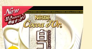 ネスレ ココアドール 白ココア