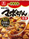 中華百選® マボちゃん® 中辛