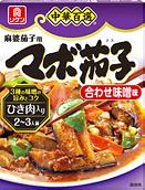 中華百選® マボ茄子 合わせ味噌味