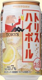 トリスハイボール缶