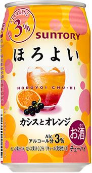 ほろよい<カシスとオレンジ>