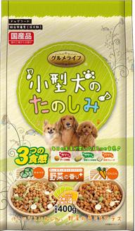 グルメライフ・小型犬のたのしみ 野菜の香りプラス