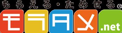 モラタメ ロゴ