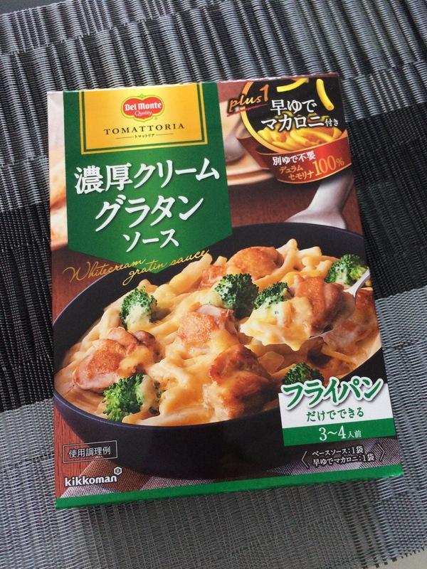 デルモンテ トマットリア 濃厚クリームグラタンソース 8箱