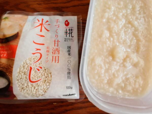 プラス糀 甘酒用 国産米 米こうじ 100g 10袋
