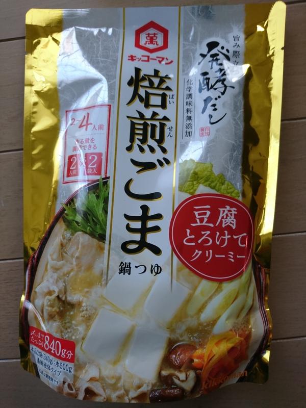 キッコーマン 発酵だし 鍋つゆ 5袋