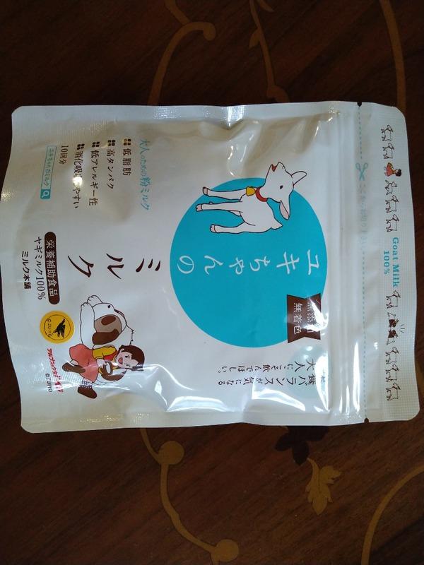 ユキちゃんのミルク