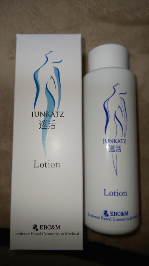巡活(JUNKATZ) ローション 200ml