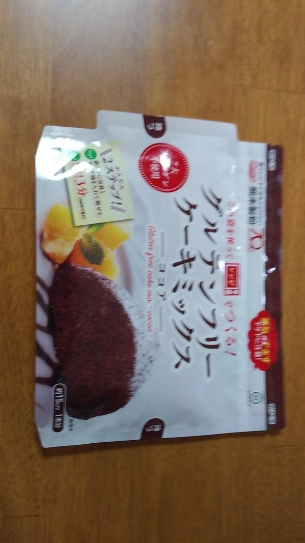グルテンフリーケーキミックス 7袋