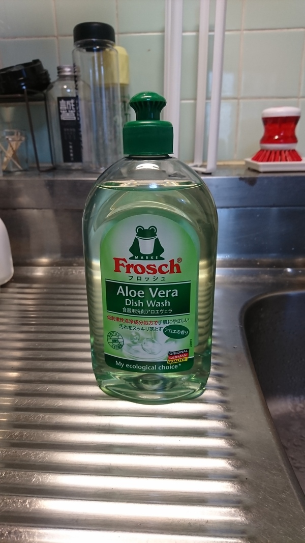 フロッシュ®食器用洗剤 アロエヴェラ 500ml×4本