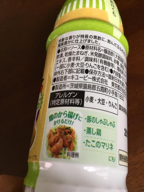 キユーピー テーブルビネガー 3種9本/フルーツビネガー 1本