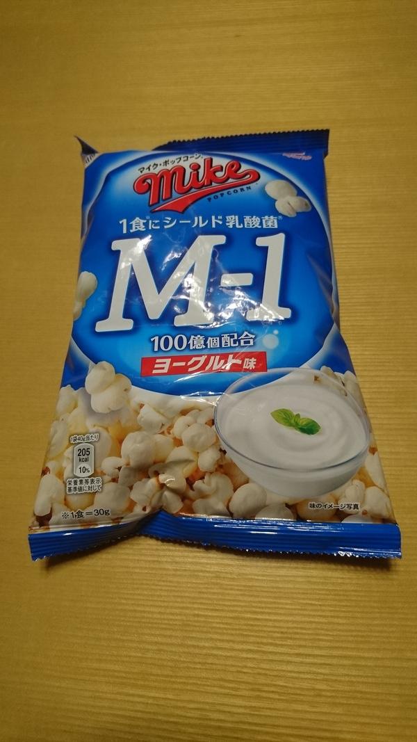 マイクポップコーン ヨーグルト味 (シールド乳酸菌M-1入り) 14点