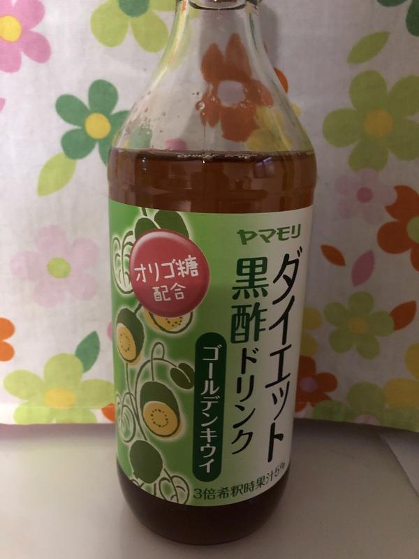 ダイエット黒酢ドリンク ゴールデンキウイ×3