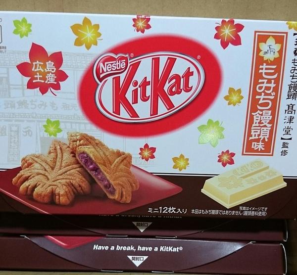 キットカット もみぢ饅頭味 12枚入り×4箱