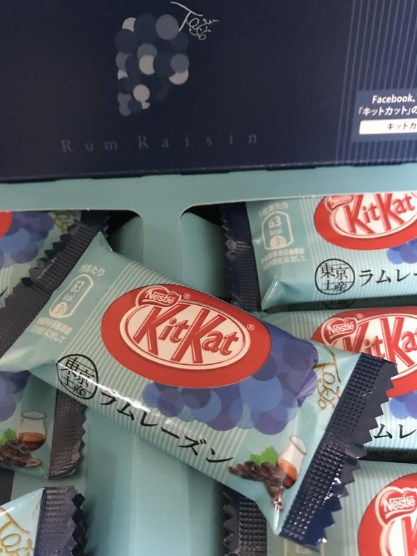 キットカット 東京ラムレーズン 12枚入り×3箱