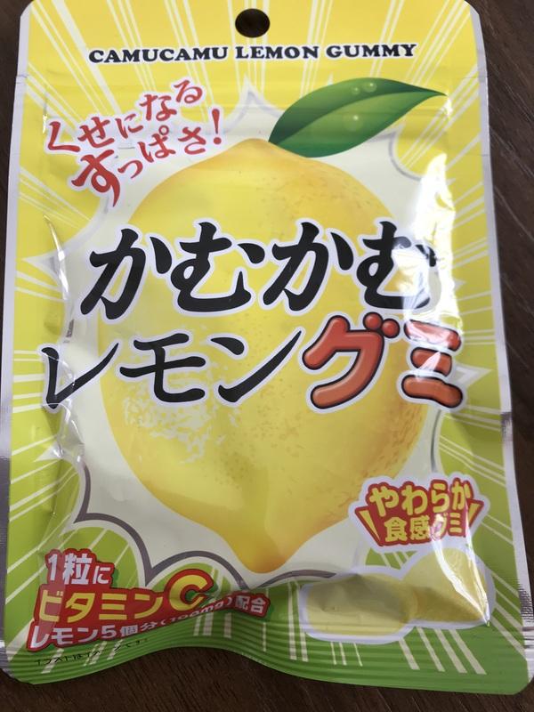 かむかむレモングミ×10/かむかむすいか×6