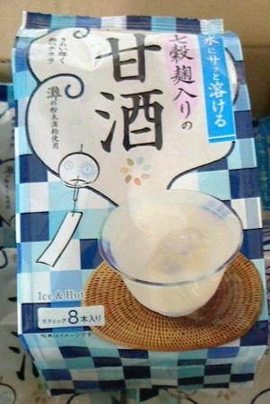 日東紅茶 七穀麹入りの甘酒 5個