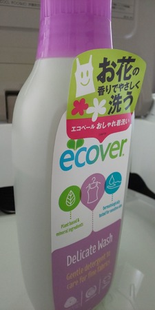 エコベール デリケートウォッシュ(おしゃれ着用洗剤) 2本
