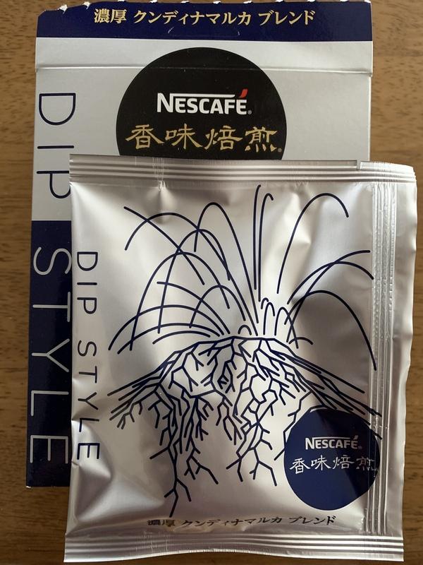 ネスカフェ 香味焙煎 ディップ スタイル 12箱