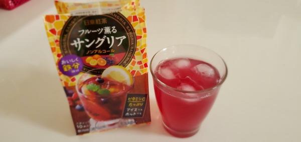 日東紅茶 フルーツ薫るサングリア×8