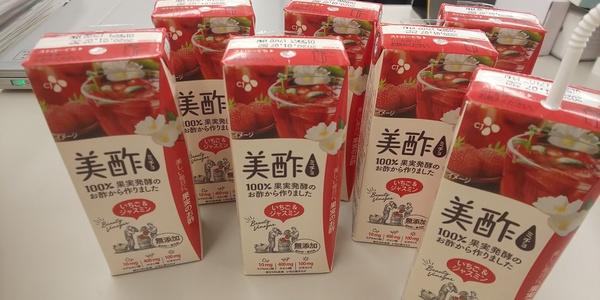 美酢(ミチョ)いちご&ジャスミン 200mlパック 15本セット