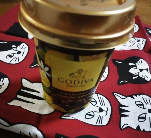 GODIVA ショコラシトロン 20本