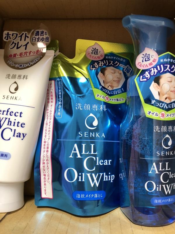 洗顔専科 3点セット