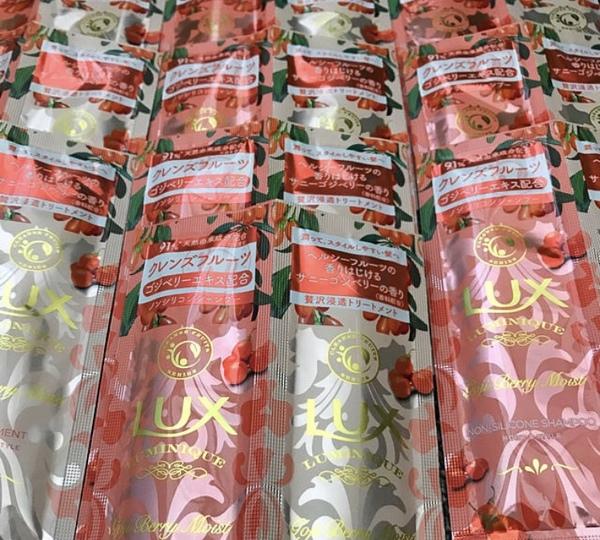 ラックス ルミニーク クレンズフルーツシリーズ 2種 サシェセット 各20P