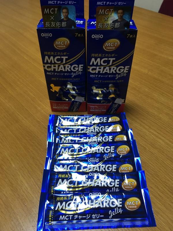 MCT CHARGE ゼリー 3箱